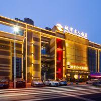 溧陽城市名人主題酒店酒店預訂