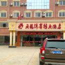 赤壁咸寧亞龍灣商務大酒店