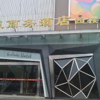 廣州盈點酒店酒店預訂