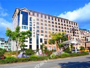 景寧欣和華僑大酒店