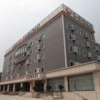錦江之星品尚(北京五棵松店)酒店預訂