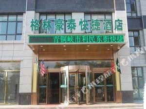 吳忠格林豪泰快捷酒店(店)