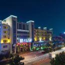 中國徽菜文化交流中心(原品悅大酒店)