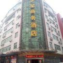 房縣世紀之星商務酒店