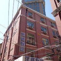 漢庭酒店(上海外灘江西中路店)酒店預訂