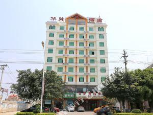 東方華帥商務酒店