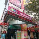 易佰連鎖旅店(曹楊路地鐵站店)