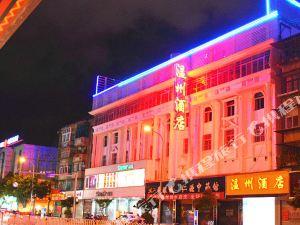 楚雄溫州酒店