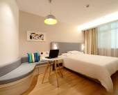 漢庭酒店(北京良鄉大學城店)