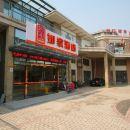 如家(上海唐鎮創新中路地鐵站店)(Home Inn (Shanghai Tangzhen Middle Chuangxin Road Metro Station))