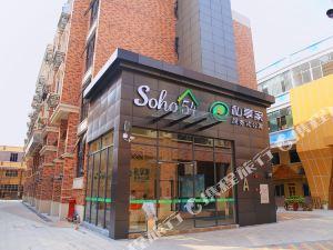 私享家連鎖酒店公寓(廣州洛溪地鐵站漁人碼頭店)