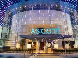 曼谷薩通雅詩閣酒店(Ascott Sathorn Bangkok)