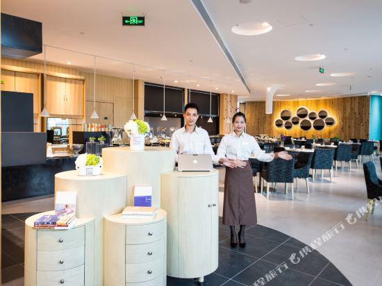 深圳濱河時代亞朵S酒店(Atour S Hotel)西餐廳