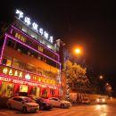 西昌邛海假日酒店(原邛瀘假日酒店)