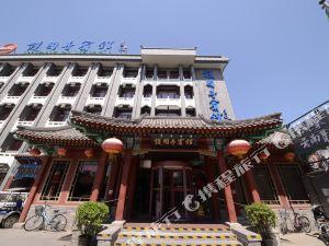 北京護國寺賓館(Huguosi Hotel)