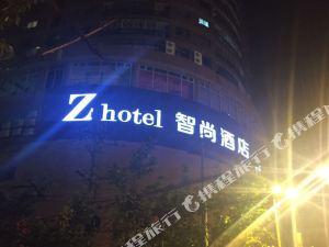 Zhotels智尚酒店(上海環球港曹楊路地鐵站店)(原華師大曹楊路地鐵站店)