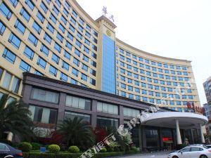 郴州華天大酒店