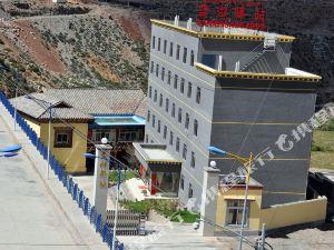 藍湖驛站(八宿分店)