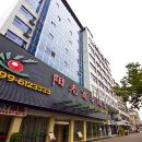 邵武陽光商務酒店