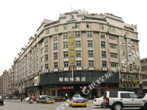 平潭斯柏林酒店