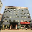 鄧州半島藍山雅致酒店