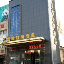 興化富驛時尚酒店