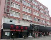 海寧龍鑫賓館