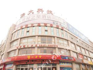濱州世紀之星商務酒店
