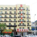 如家快捷酒店(遼源西寧大路三百貨郵局店)