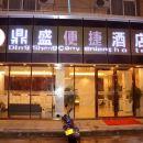 樂業鼎盛便捷酒店