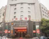 湘潭三湘大酒店