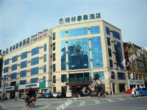 格林豪泰阜陽太和細陽南路商務酒店