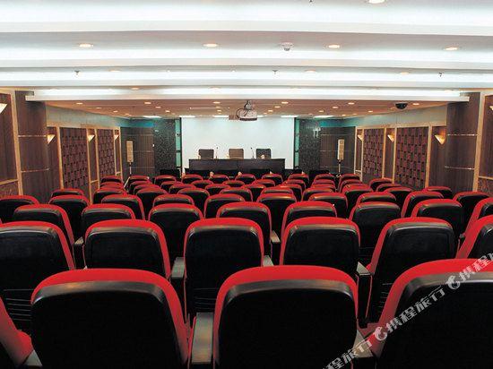 上海寶安大酒店會議室
