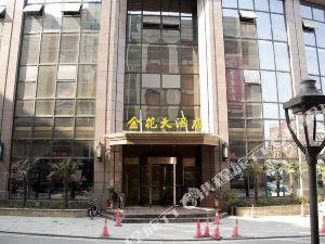 金花大酒店(鄂州花湖店)