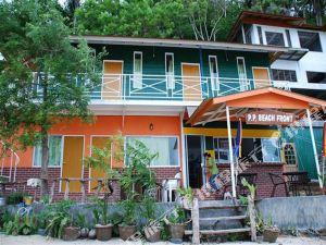 皮皮海灘酒店(Phi Phi Beach Front Resort)