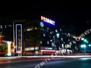 綏江慢城花苑酒店