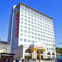 維也納國際酒店(延安聖隆火車站店)酒店預訂