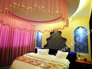 清鎮國匯主題酒店