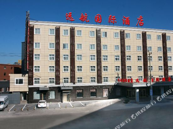 Yuanhang International Hotel