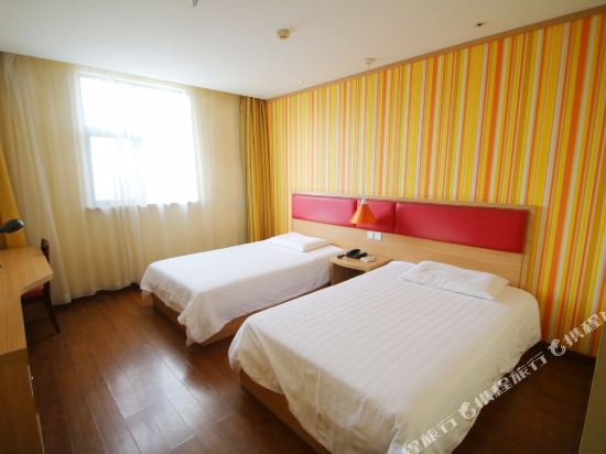 Home Inn (Hongqiao Airport Huqingping Road)