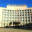 張掖天域國際酒店