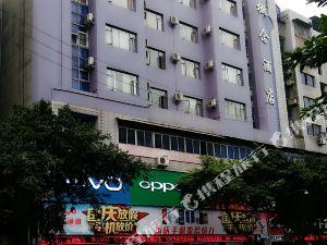 資陽概念酒店