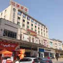 中山邁濠商務酒店