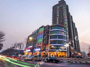 灤縣軒轅商務酒店
