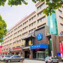 漢庭酒店(淄博魯泰大道店)
