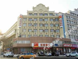 如家(綏化火車站店)
