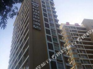 三亞世紀山水海景酒店(Shiji Shanshui Seaview Hotel)