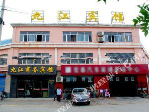 吳忠九江商務賓館