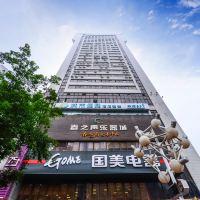 城市便捷酒店(重慶楊家坪步行街輕軌站店)酒店預訂