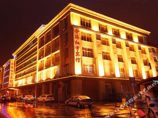 Jinhai Hongyu Hotel (Qingdao Railway Station West Square)